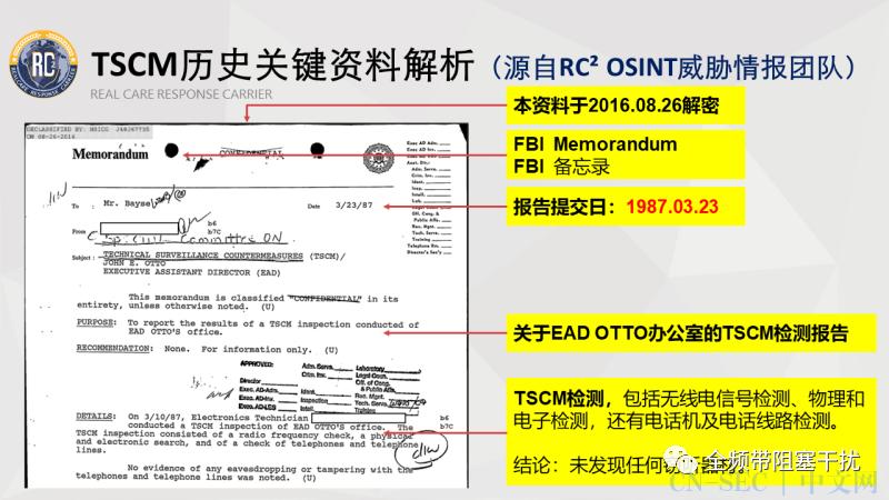 TSCM情报库01   来自美国的扛把子 • REI