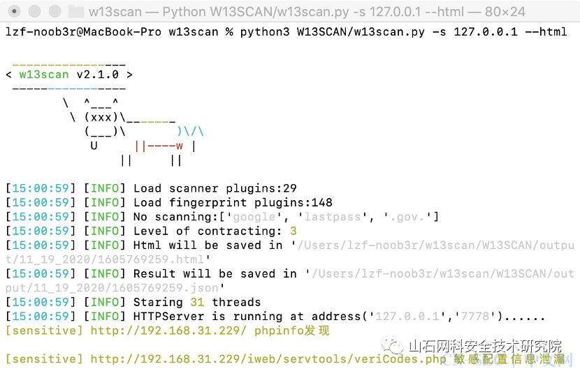 crawlergo结合xray和w13scan被动扫描实现自动化挖洞