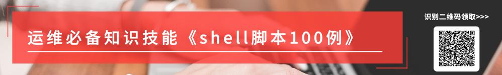 使用密钥身份验证的方式连接 SSH
