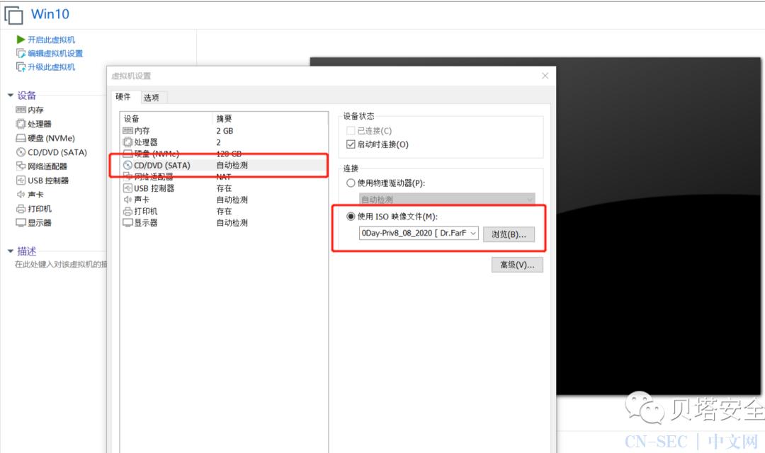 安全工具   0Day Pro 渗透测试系统介绍