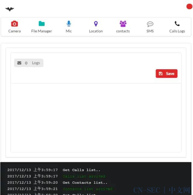 远程监控AhMyth工具的实用