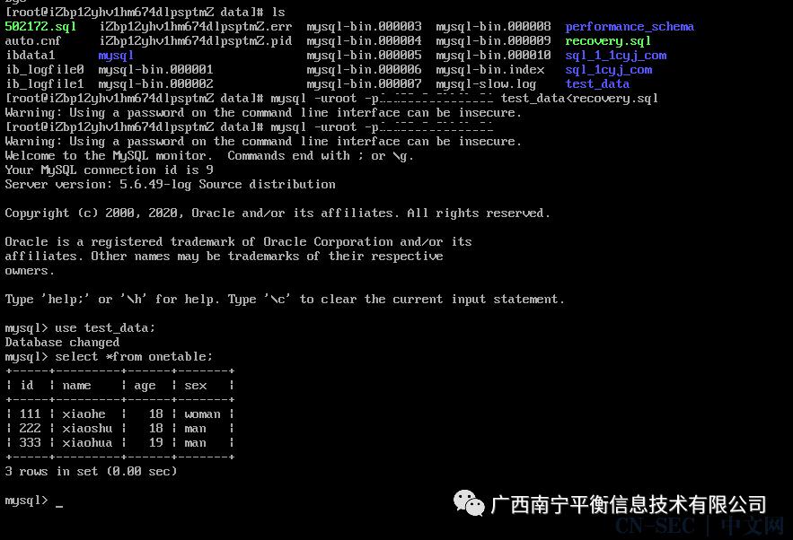 【binlog】恢复Mysql库表