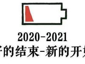 ATT&CK 红日靶场实战演习心得笔记(一)