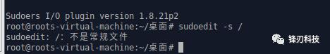 Linux sudo权限提升漏洞(CVE-2021-3156)复现