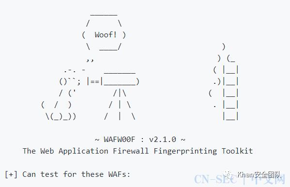神兵利器 - WAF2.0指纹识别