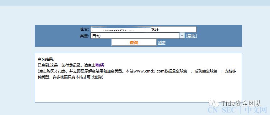 【红蓝对抗】新年的第一次内网实战