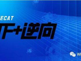 移动安全(九)|TengXun加固动态脱壳(上篇)