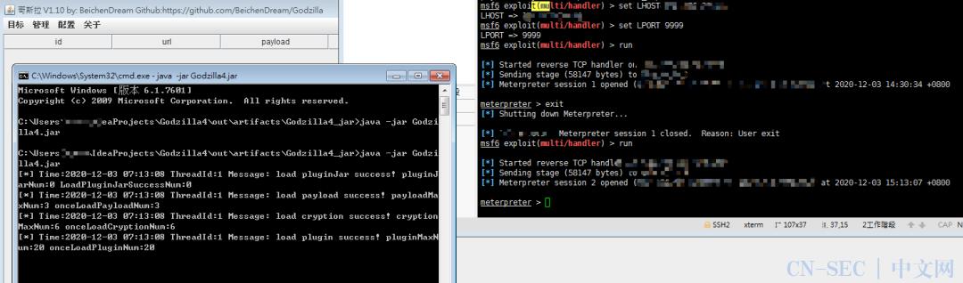 给哥斯拉 webshell 管理工具加后门