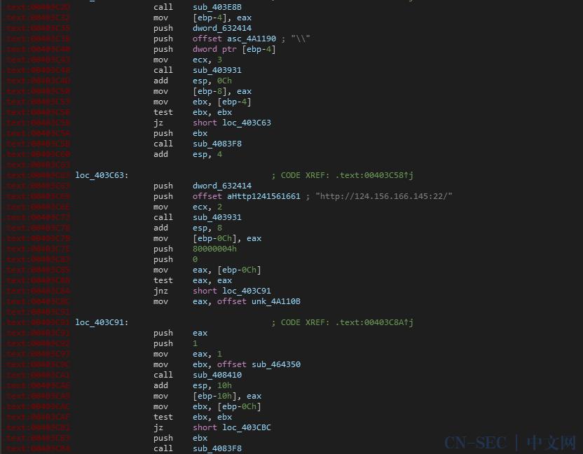 商业远程控制软件误导安装的黑产攻击模式分析