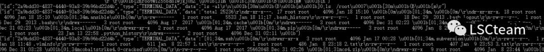 Jumpserver远程命令执行漏洞复现