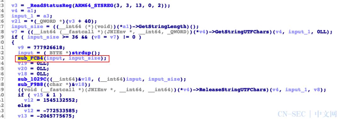 使用unicorn来trace还原ollvm混淆的非标准算法