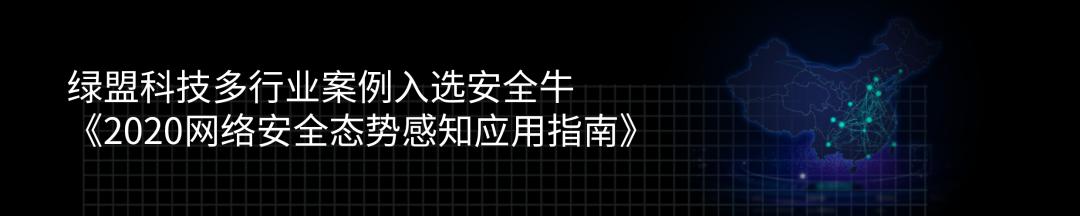 报告发布 | 基于可信数字身份的区块链应用服务白皮书