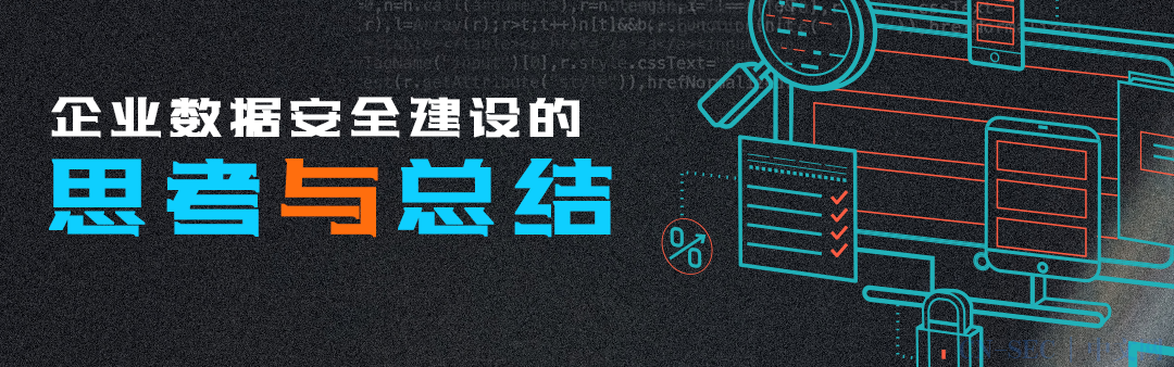 Go_Parser:一款针对IDAPro的Galong二进制代码分析工具