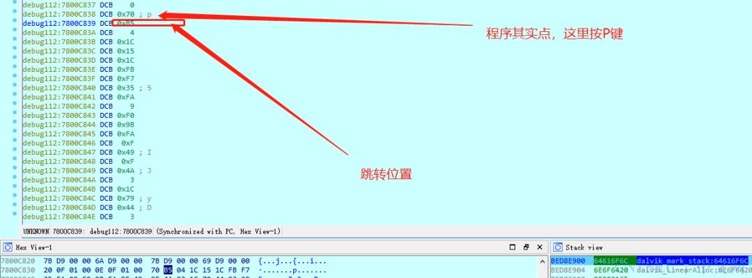 移动安全(十)|TengXun加固动态脱壳(下篇)