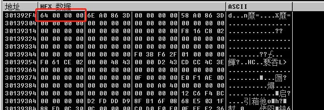 游戏破解(一) 一键hook无限技能MP