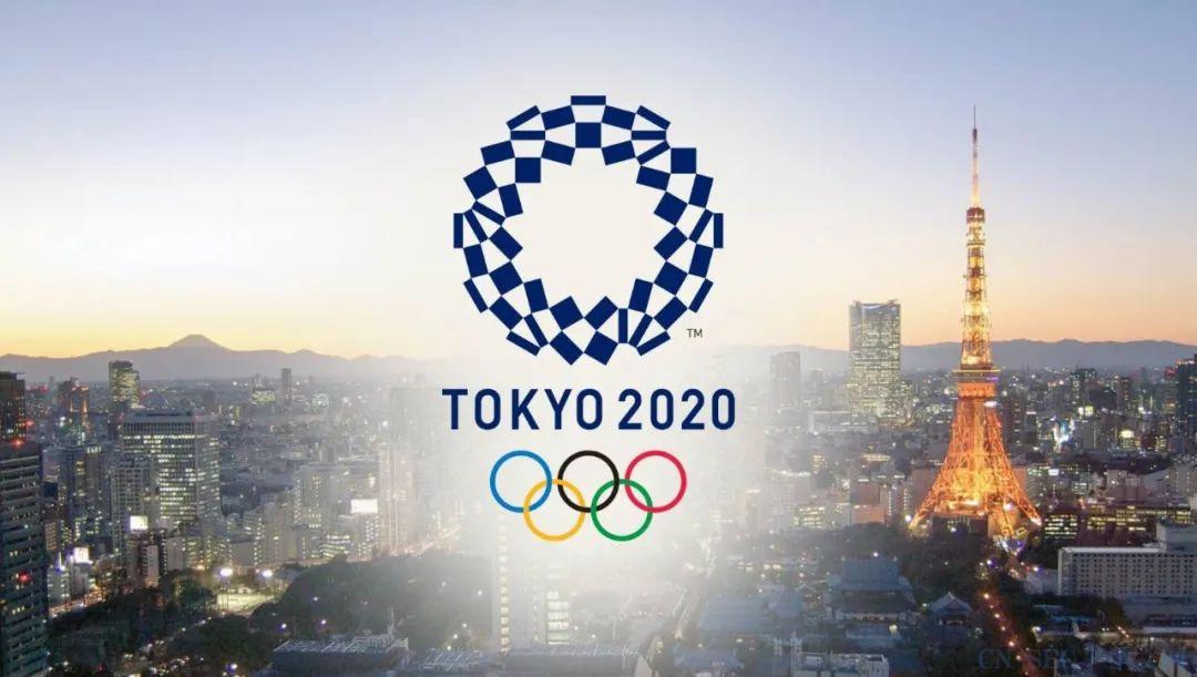东京奥运网络安全保障:艰巨的任务|安全内参专题