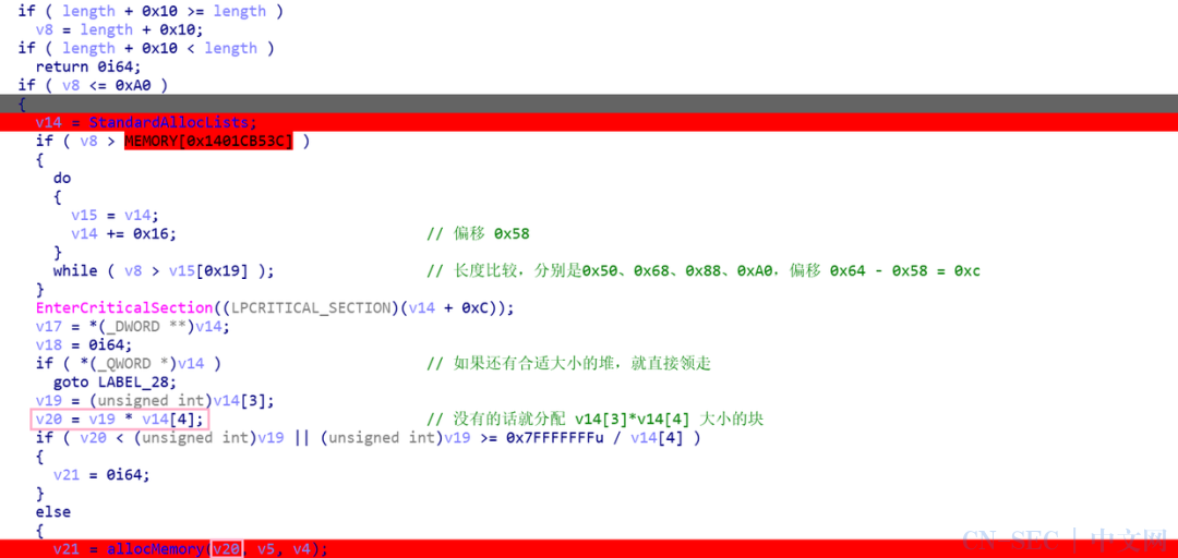 来看!年度热门漏洞细节,CVE-2020-1350 Windows DNS Server 远程代码执行漏洞技术分享