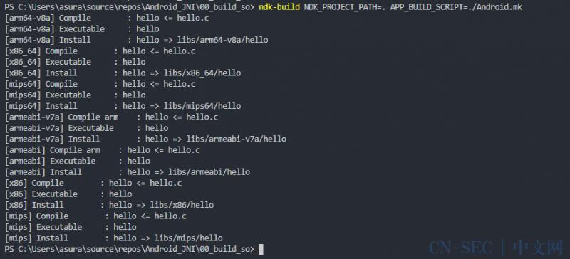Android逆向 使用NDK编译c语言可执行程序