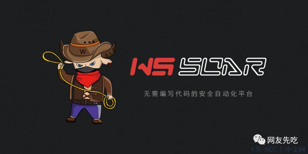 W5 SOAR v0.3.2 发布,一个小目标 1K Star 将全部开源