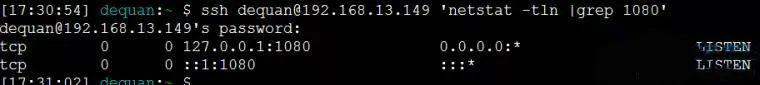 SSH的使用详解