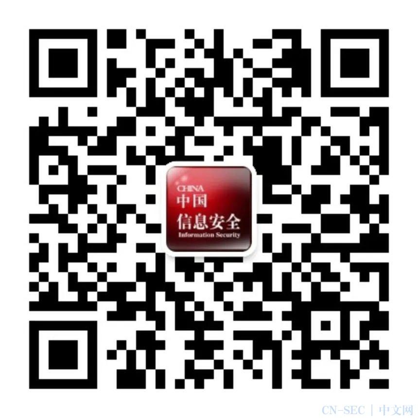 论坛·原创   党的十九届五中全会启示:系统思维下的网络安全