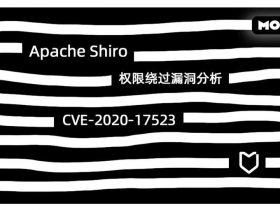 Apache Shiro权限绕过漏洞分析(CVE-2020-17523)