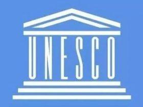 联合国教科文组织科技领域关注哪些研究方向?