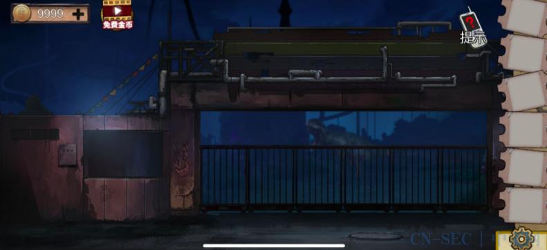 Unity3D游戏修改&iOS免越狱hook