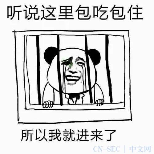 """国内又一起""""删库跑路""""事件:程序员怒删公司9TB数据,判刑7年!"""
