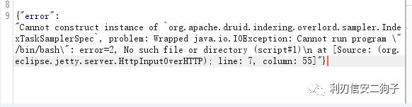 Apache Druid 远程代码执行漏洞(CVE-2021-25646)