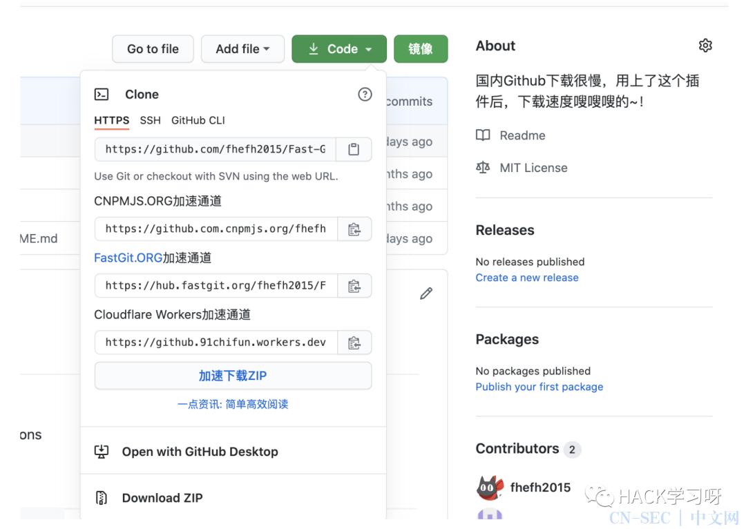 GitHUB安全搬运工 六