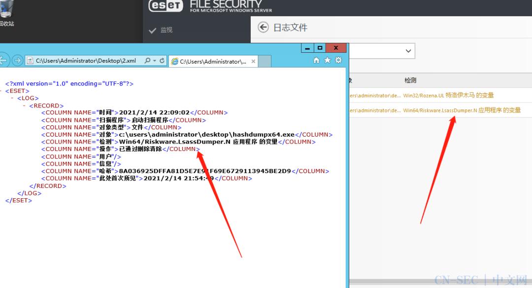 红队技巧:绕过ESET_NOD32抓取密码
