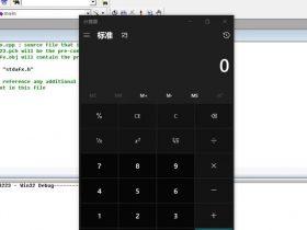 Lazarus APT攻击手法之利用Build Events特性执行代码复现