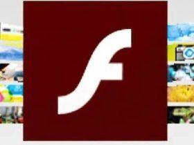 """微软悄然推出""""杀手补丁"""":彻底封杀Flash Player"""