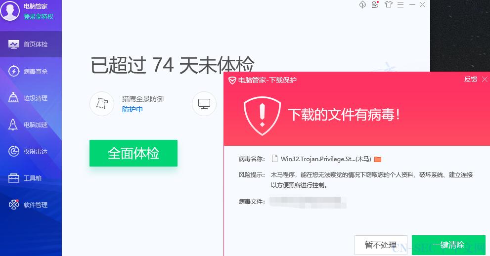 Windows Installer在野提权0day漏洞风险通告,腾讯安全已应急响应