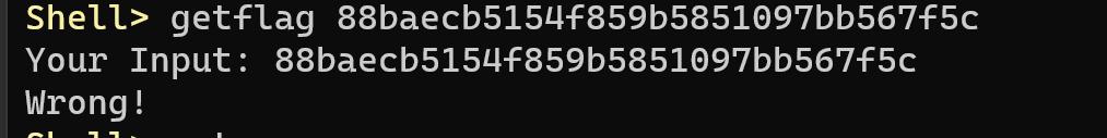 2021HWS冬令营线上赛固件安全-WriteUp