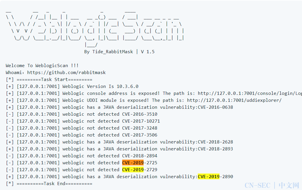 工具|Weblogic漏洞检测工具:WeblogicScan