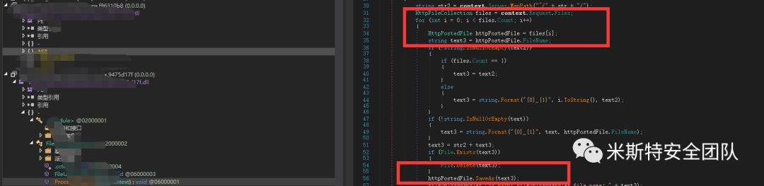 从0开始到Exploit工具编写