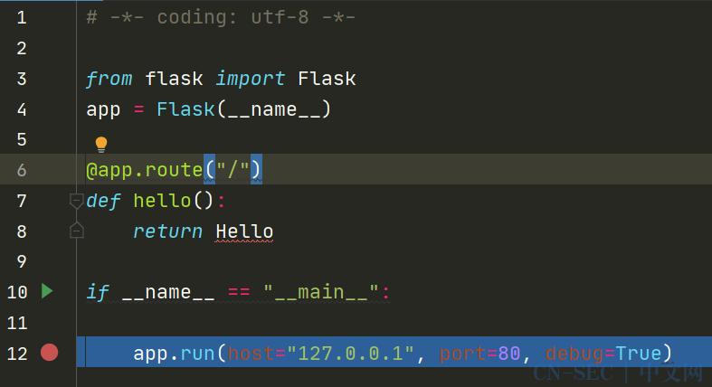 Flask debug 模式下的 PIN 码安全性分析