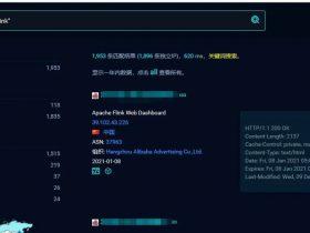 Apache Flink CVE-2020-17518 & CVE-2020-17519组合利用获取shell