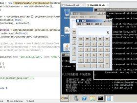 WebLogic CVE-2020-14756 T3/IIOP 反序列化RCE