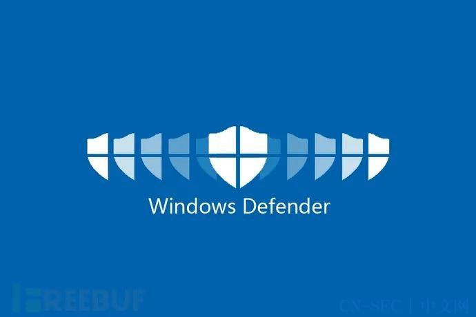 技术分享   如何利用防火墙规则阻止Windows Defender