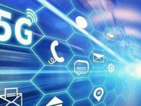 联网汽车、5G和云之间的机遇与风险