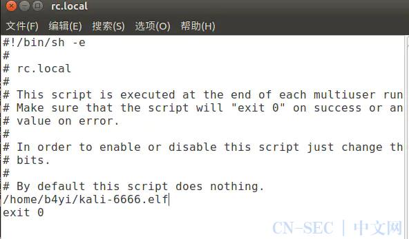 记一次 Linux服务器被入侵后的排查思路