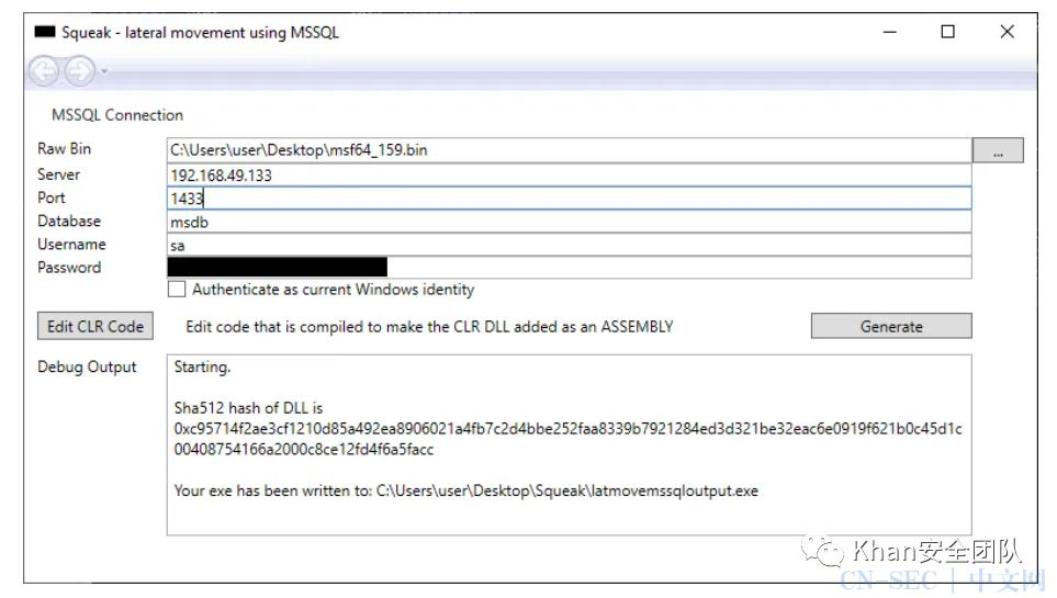 MSSQL横向移动