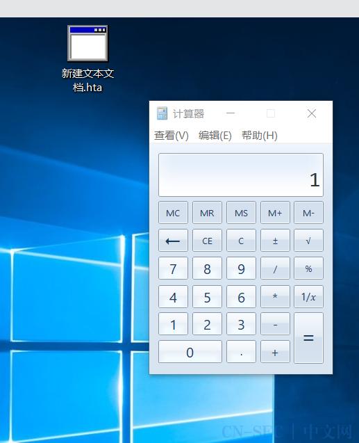 常见的windows下无文件落地攻击手法