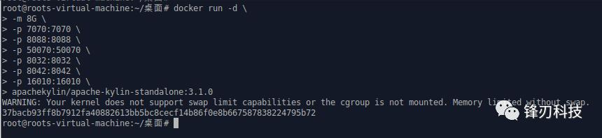 Apache Kylin的未授权配置泄露漏洞(CVE-2020-13937)复现