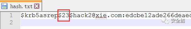 内网渗透(三)   AS-REP Roasting攻击